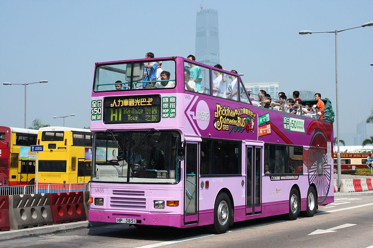 1200px-新巴人力車觀光巴士路線_H1_「懷舊之旅」